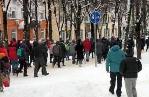 Суд оштрафовал участников несанкционированной акции 31 января в Смоленске