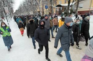 В Смоленске суд оштрафовал еще 8 участников акции в поддержку Навального