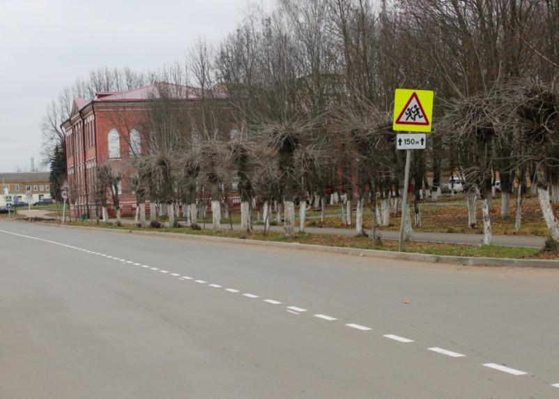 В Гагаринском районе завершился масштабный ремонт дорог