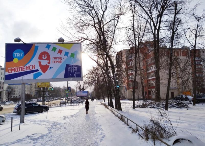 Коммунальные службы спустя два месяца убрали ветки с улицы в центре Смоленска