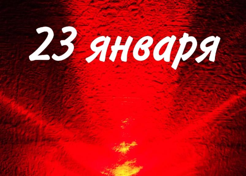 Астролог предупредил: 23 января на работе ждет выговор и штраф