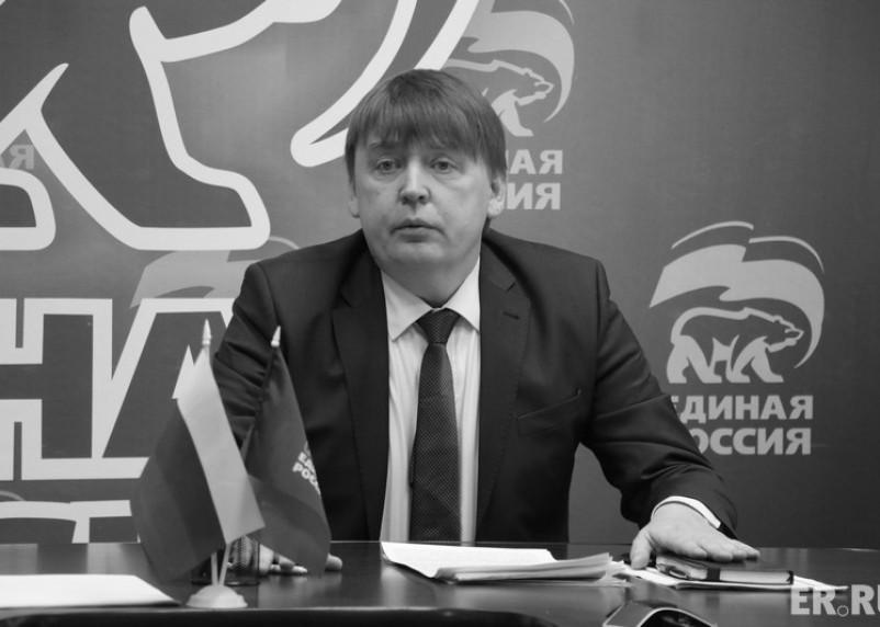 Жертвой коронавируса стал лидер сторонников «Единой России» в Смоленской области