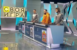 Смоленский эрудит сыграет в «Свою игру» на НТВ