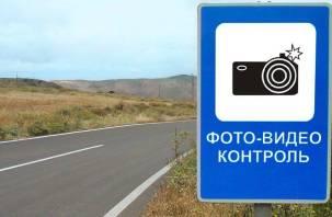 Контроль над дорожными знаками планируют вернуть МВД