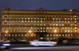 ФСБ объяснило бесполетную зону в районе Геленджика