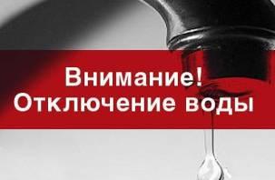 В Ярцеве без холодной воды остались 303 частных дома