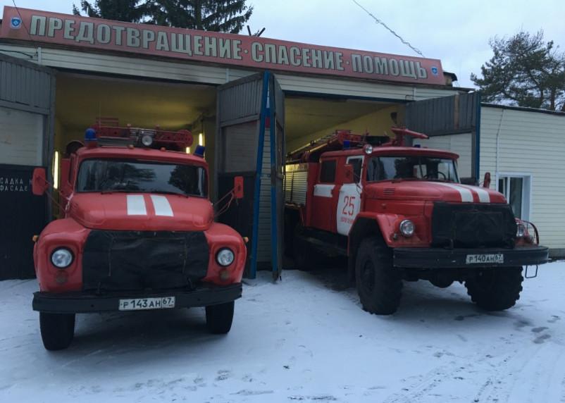 В Верхнеднепровском сгорел гараж с внедорожником внутри