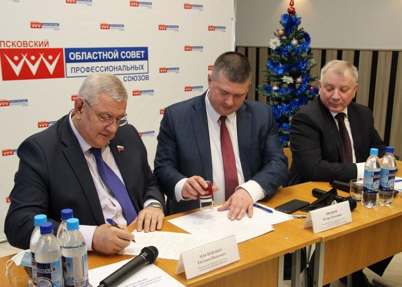 Профсоюзы Смоленской Псковской, Новгородской и Витебской областей будут сотрудничать в 2021 году