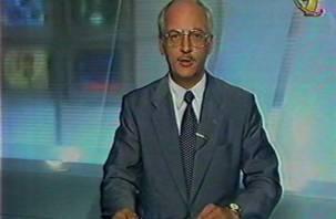 Умер бывший ведущий программы «Время»