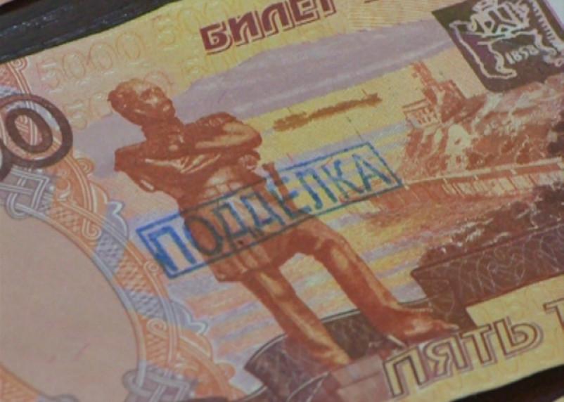 Жители райцентров Смоленской области расплачиваются фальшивыми купюрами