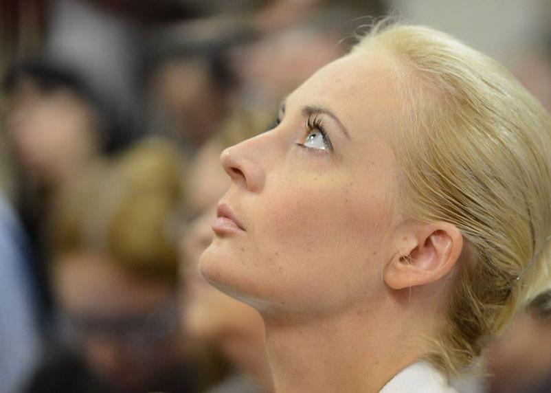 Суд оштрафовал Юлию Навальную на 20 тысяч