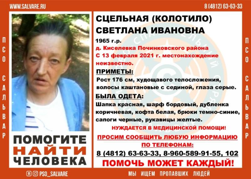 Пропавшая в Смоленской области 55-летняя женщина погибла