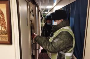 На первых запущенных в Беларусь пассажирских поездах смоленские пограничники провели задержания