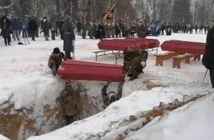 В Смоленской области перезахоронили останки 126 погибших в войне 1812 года