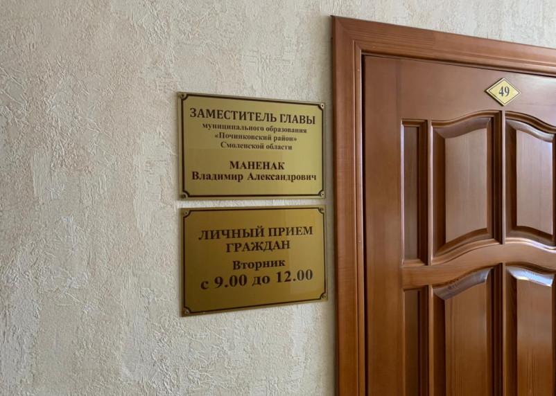 Замглавы Починковского района задержан по делу о мошенничестве
