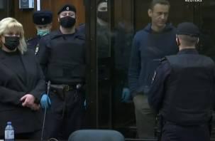 Алексею Навальному скинули полтора месяца