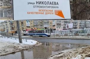 «Денег не хватило». Смоляне оценили лужу на отремонтированной улице Николаева