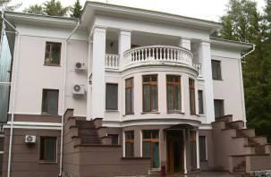 «Резиденцию» смоленского губернатора выставят на торги