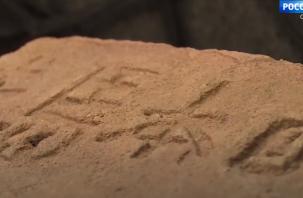 В Смоленске найден уникальный кирпич с японскими иероглифами