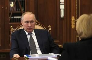 Скворцова рассказала Путину о новой вакцине на клеточном уровне