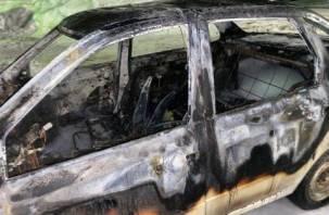 Дорогобужский мститель поджег автомобиль коллеги по работе