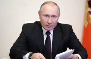 Путин присвоил почетное звание 12 Городам трудовой доблести