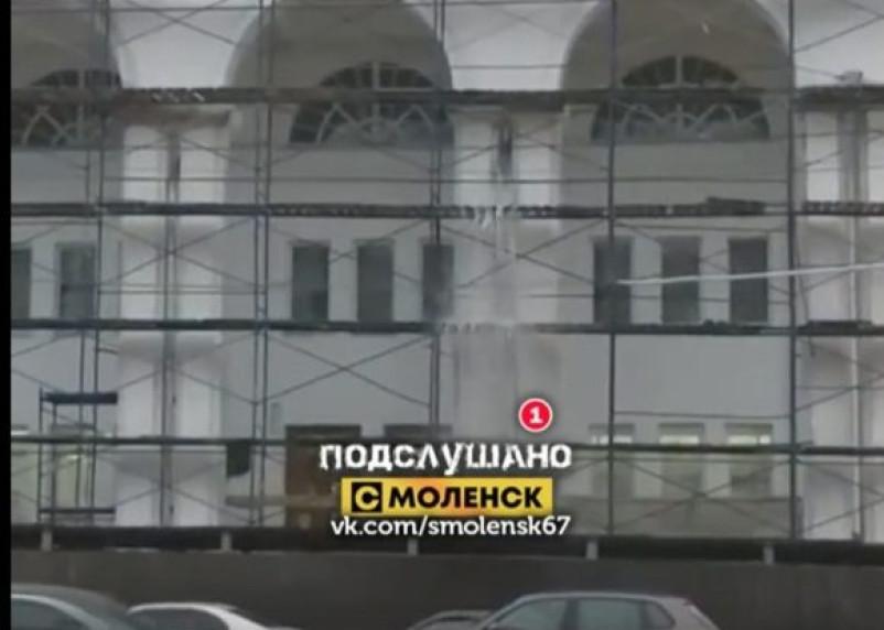 Китайский водопад в Смоленске сняли на видео