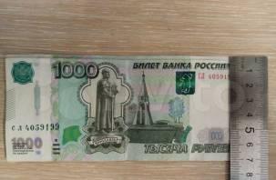 Зачем России цифровой рубль