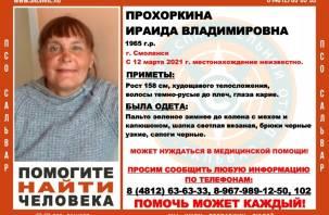 В Смоленске разыскивают женщину в зеленом пальто. Нуждается в медпомощи