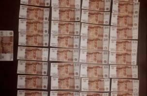 Смолянин расплачивался пятитысячными фальшивыми купюрами и «заработал» уголовное дело