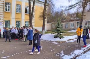 Учеников 13-й школы в Смоленске эвакуировали