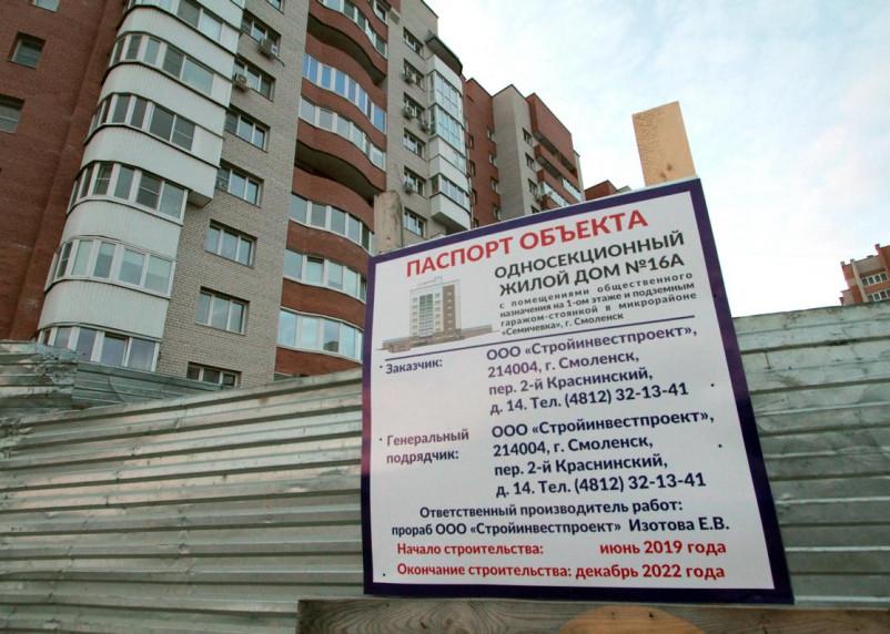«А Ванька слушает, да ест». В Смоленске продолжается строительство дома вместо гаража-стоянки