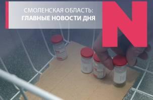 Прививка в дефиците, эсеры бьются за власть и ФАПы принимают «без шума и пыли»