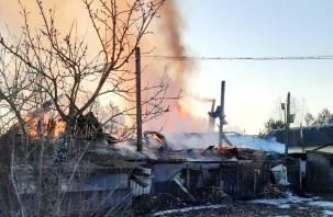 Смолянин спас соседку при пожаре