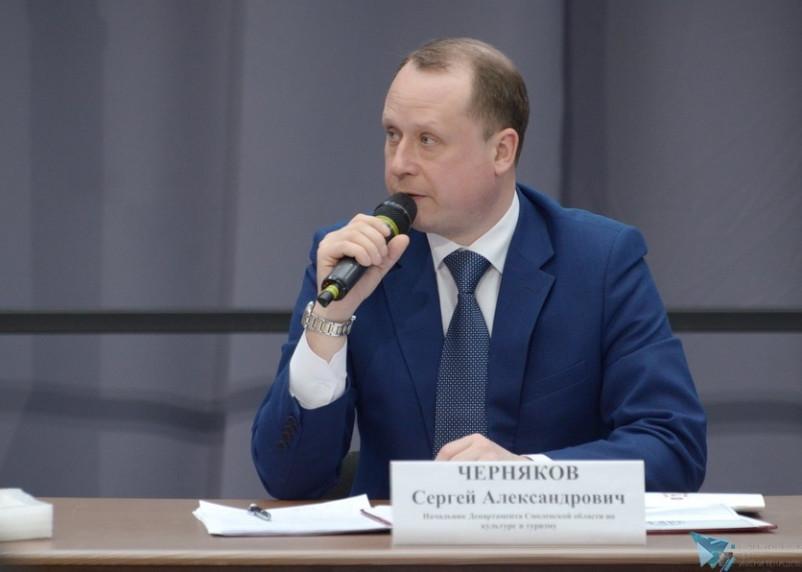 В Смоленске вынесли приговор бывшему начальнику департамента культуры