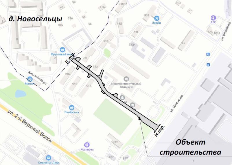 В Смоленске приступят к строительству дороги в Новосельцы