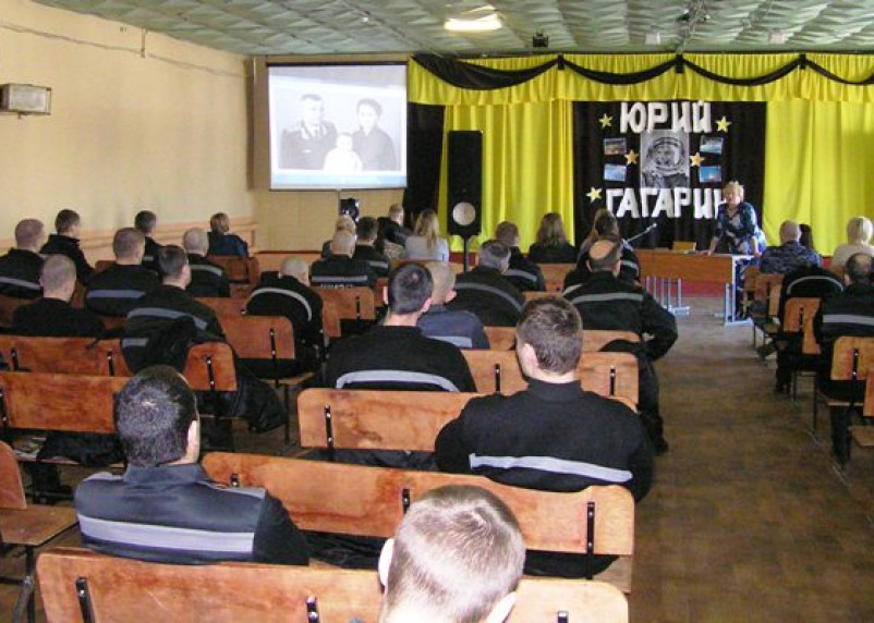 Племянница Гагарина посетила колонии в Сафоновском районе