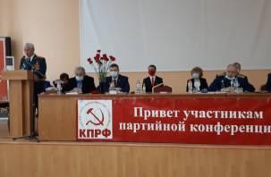«Это не оппозиция, а не понятно что». В Смоленске пять членов КПРФ написали заявления о выходе из партии