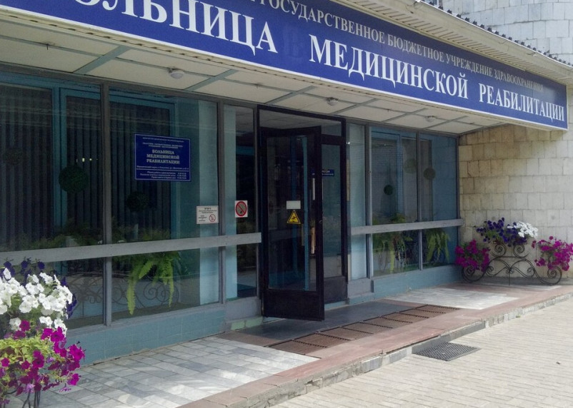В Смоленске заработает новое подразделение для переболевших коронавирусом в тяжелой форме
