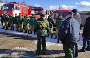 В Смоленской области проверяют готовность к пожароопасному сезону