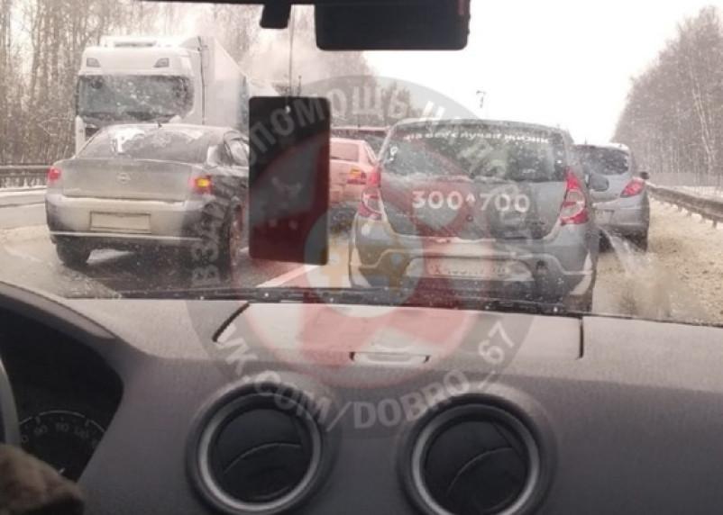 ДТП на трассе М-1 парализовало движение