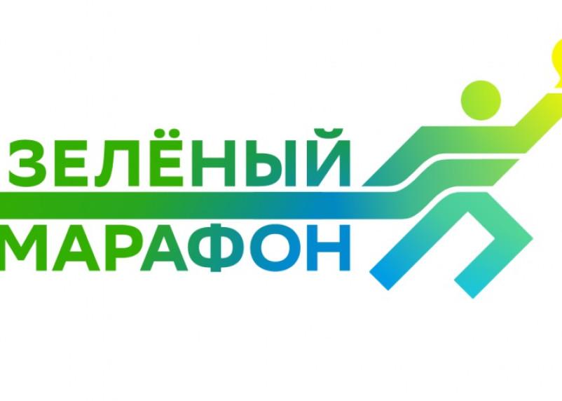 Три города Смоленской области примут участие в Зелёном Марафоне — 2021 Сбера
