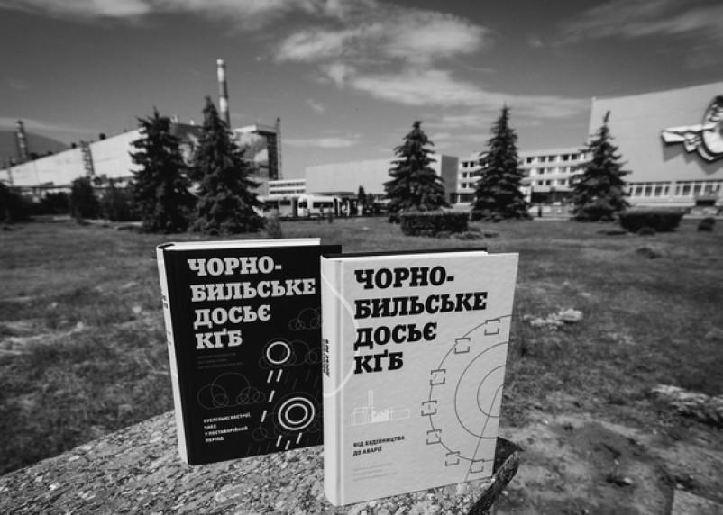 В Украине рассекретили документы КГБ о Чернобыльской катастрофе