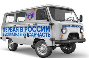 В Смоленске заработала первая скорая помощь для животных