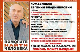 71-летний дезориентированный пенсионер пропал под Смоленском