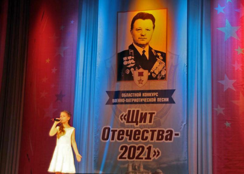 В Смоленске прошел конкурс военно-патриотической песни «Щит Отечества — 2021»