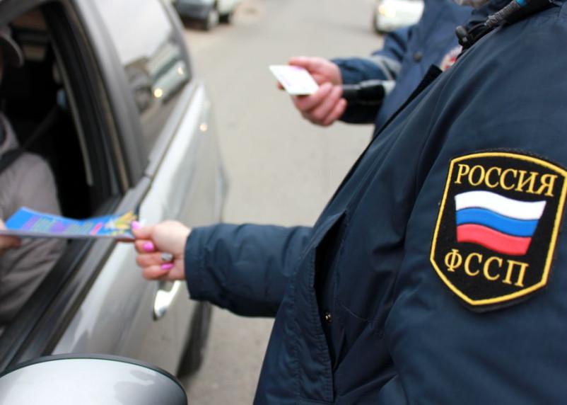 В Смоленске приставы проведут акцию «Узнай о своих долгах»