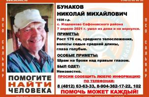В Смоленской области пропал мужчина со шрамом на брови