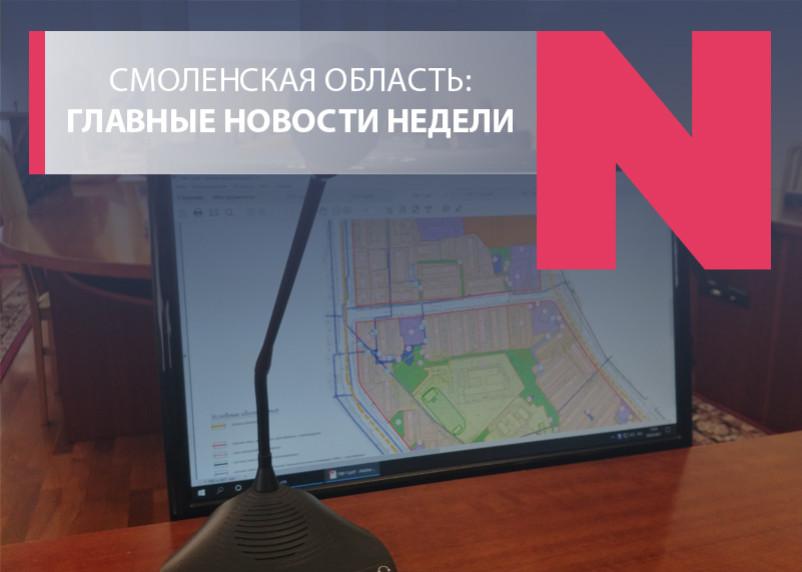 Понижение с сохранением, самоуправство на служебном авто и высотки на Нахимова: народ против