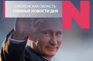Путин проедет мимо, эсеры тасуют кадры и военный госпиталь: нет дыма без огня